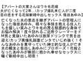 【お得セット】ワキ毛で誘惑する熟女 風間ゆみ 椎名ゆな 篠田あゆみ 6