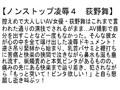 【お得セット】ノンストップ凌辱 松井優子 大槻ひびき 荻野舞 6
