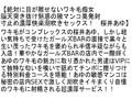 【お得セット】ワキ毛で誘惑する熟女 桜井あゆ 波多野結衣 春原未来(2)