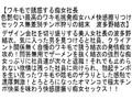 【お得セット】ワキ毛で誘惑する熟女 桜井あゆ 波多野結衣 春原未来(4)