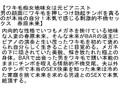 【お得セット】ワキ毛で誘惑する熟女 桜井あゆ 波多野結衣 春原未来 6