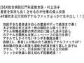 【お得セット】SEX総合病院 村上涼子 三浦恵理子 大橋ひとみ 2