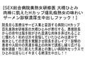 【お得セット】SEX総合病院 村上涼子 三浦恵理子 大橋ひとみ 6