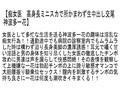 【お得セット】発情美熟女たちの本能快楽セックス!広瀬奈々美 篠田あゆみ 神波多一花 6