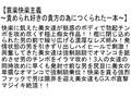(stcetd00027)[STCETD-027] 【お得セット】哀楽快楽発情美熟女セックスカウンセラー ダウンロード 2