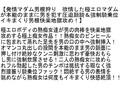 (stcetd00027)[STCETD-027] 【お得セット】哀楽快楽発情美熟女セックスカウンセラー ダウンロード 6