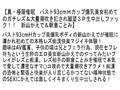 【お得セット】真・極限催眠 新山かえで&朝倉ことみ 美泉咲&山本美和子 羽月希 2