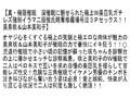 【お得セット】真・極限催眠 新山かえで&朝倉ことみ 美泉咲&山本美和子 羽月希 4