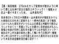 【お得セット】真・極限催眠 山本美和子 翔田千里 深津佳乃 2
