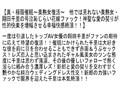 【お得セット】真・極限催眠 山本美和子 翔田千里 深津佳乃 4
