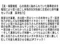 【お得セット】真・極限催眠 山本美和子 翔田千里 深津佳乃 6