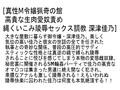 【お得セット】軟体五十路熟女・真性M令嬢猟奇の館・緊縛SM調教された女社長 4