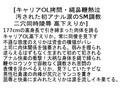 [STCETD-053] 【お得セット】キャリアOL拷問・被虐の村祭り生贄の歴史・若妻緊縛SM拷問