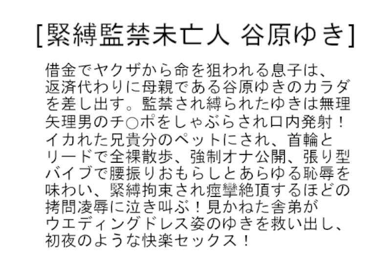 【お得セット】軟体バレエSM拷問・夜間学校の不幸な奥様フィスト・緊縛監禁未亡人