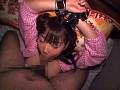 少女人形変態飼育1 サンプル画像 No.5