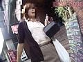 (sto034)[STO-034] 東京STREET 新宿編 ゆいチャン りかチャン やよいチャン ダウンロード 20