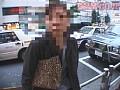 (sto038)[STO-038] 東京STREET 新宿編 ルミチャン かおりチャン まみチャン ダウンロード 1