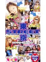 (sto042)[STO-042] 東京STREET 渋谷編 みゆチャン ゆきチャン 麻美チャン ダウンロード