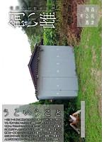 (suji00057)[SUJI-057] 飼い雌 ダウンロード