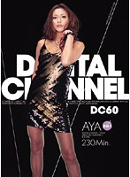 DIGITAL CHANNEL AYA ダウンロード