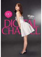 Maika DIGITAL CHANNEL