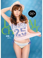DIGITAL CHANNEL DC84 成瀬心美