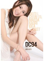 DIGITAL CHANNEL DC94 前田かおり