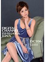 DIGITAL CHANNEL DC106 石原莉奈 ダウンロード