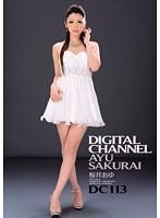 DIGITAL CHANNEL DC113 桜井あゆ ダウンロード
