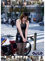 (svd16)[SVD-016] 露出貞理 ダウンロード