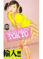 LO●ITA LO●ITA TOKYO ダウンロード