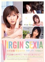 (sxbd013)[SXBD-013] VIRGIN SEXIA VOL.1 ダウンロード