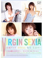 (sxbd016)[SXBD-016] VIRGIN SEXIA VOL.4 ダウンロード