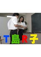 (t049)[T-049] T島R子 ダウンロード