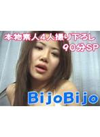 BijoBijo 本物素人4人撮り下ろし90分SP ダウンロード