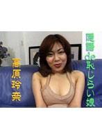 (t618)[T-618] 隠語de恥じらい娘 高原玲奈 ダウンロード