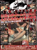 (tash00060)[TASH-060] 投稿レイプ 犯人から送られたテープ 就職活動中の女性を狙った未解決連続レイプ事件映像 ダウンロード