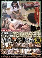 (tash00099)[TASH-099] 投稿者徳川教諭 茶道部員にワイセツ行為 茶道部女子校生昏睡レイプ映像3 被害女子生徒36人 ダウンロード