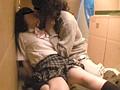 N県警A警察署事件番号XXXX-XXXXX ホームレスによる女子中○生襲撃レイプ事件映像2 被害者24名 8