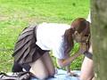 投稿者ヒデさん 野外青姦盗撮シリーズ 実録!青○台公園でセックスする○校生カップル盗撮 昼間ですよ!驚愕の実態映像!これが子どもたちの現実です! 1