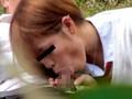 投稿者ヒデさん 野外青姦シリーズ実録! 臨海公園でセックスする○校生カップル盗撮 「いまどき○校生たちのガチンコSEXリポート」 6