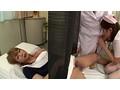 ニューハーフ生中出し診察室 異常勃起したニューハーフのペニクリが餌食になる!3人連結濃厚アナルファック快感絶頂射精生中出し!! 16