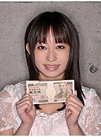 【特価】大沢美加ちゃんが落とさなかったら100万円ゲット企画に参戦!男優の質問攻めにもピストン攻めにも咥えた100万は離さない。どんな体位で攻められても、何度もイッちゃっても、どれだけ喘いでも100万円は離さない。…