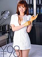 【お得】精子を搾取する専門科の看護師ゆまちんに精子を抜き取ってもらう。まずはローション塗って手コキ、それでダメなら濃厚フェラをしてくれる。それでもダメなら最後はセックス。ゴム付けて騎乗位で腰振り。仕事だけど感じちゃう。彼女のテクで精子搾取完了。 麻美ゆま