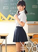 【お得】放課後の教室に先生を呼び出し誘惑&セックス。パイパンマ○コの彼女と椅子に座ったまま合体。椅子を使った背面座位では激しい突き上げをくらい足腰フラフラ。対面座位で堕ちた彼女に追い打ちの駅弁&立ちバック。気持ち良くなった先生は、ミニ尻に発射。 栗衣みい
