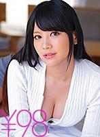&size(18)マイ2