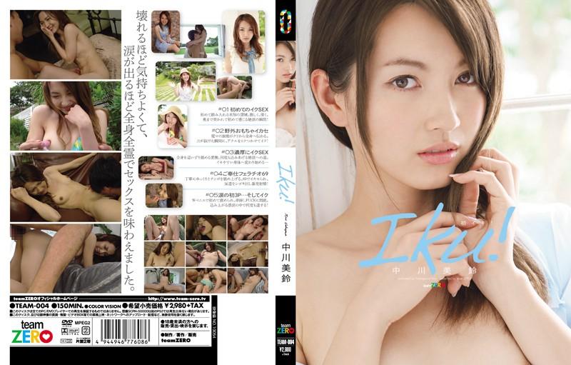 TEAM-004