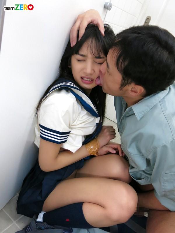 通学途中に痴漢の手によって絶頂を教え込まれた女子校生 辻本杏 の画像2