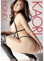 HONEY KAORI ダウンロード