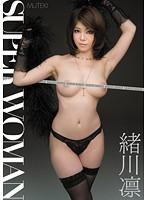 SUPER WOMAN 緒川凛